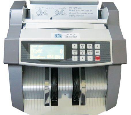 أسعار اجهزة وماكينات عد النقدية | 01026009733