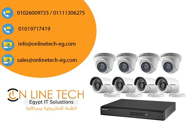 كاميرات مراقبة أنظمة إنذار
