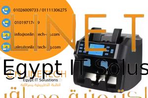 ماكينات عد النقدية في مصر