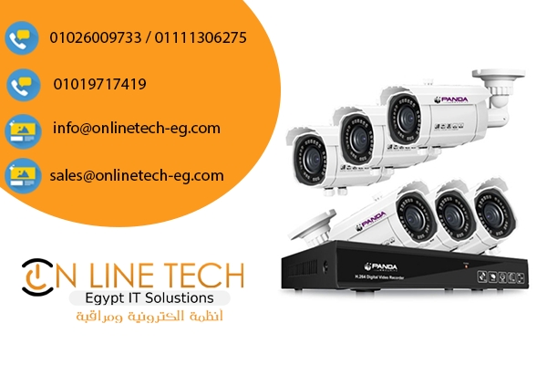 كاميرات مراقبة ديجيتال